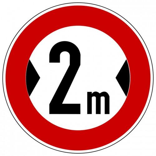 Verbot für Fahrzeuge über angegebene tatsächliche Breite, mit Wunschtext - StVO-264