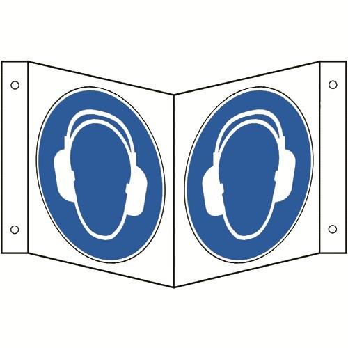 Nasenschild: Gehörschutz benutzen - M003