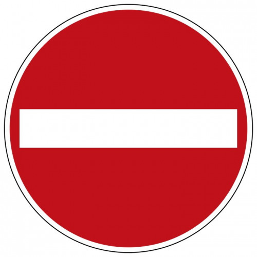 Verbot der Einfahrt - 267