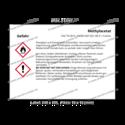 Methylacetat, CAS 79-20-9