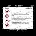 Ethylenoxid, CAS 75-21-8