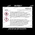 Ethylbenzol, CAS 100-41-4